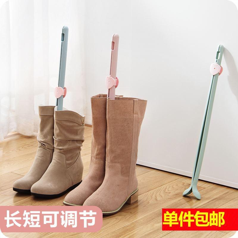 可爱长筒靴撑架子长靴支架 长筒靴夹靴子鞋撑高筒靴支撑架固定撑