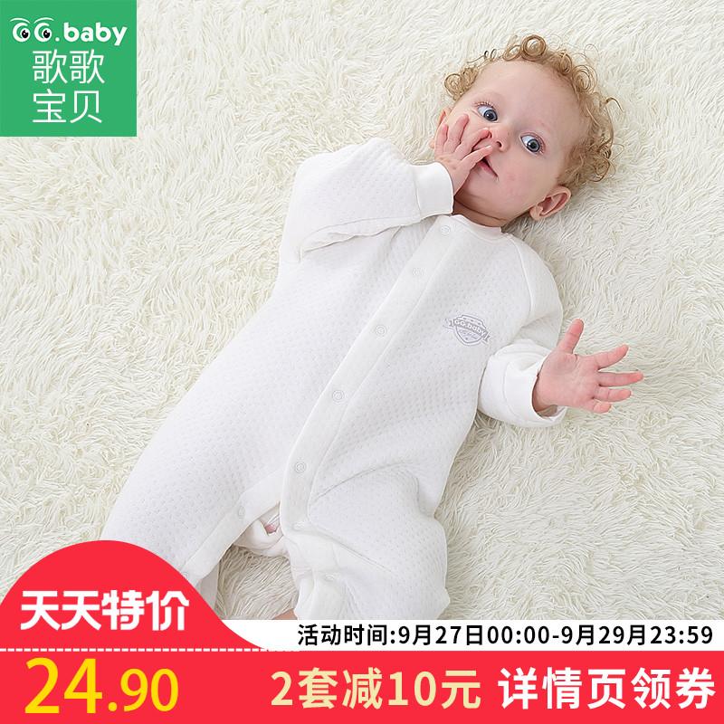 歌歌宝贝婴儿连体衣