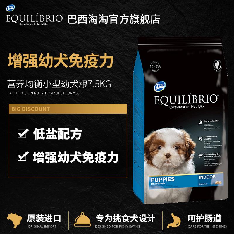 Корм для собак Артикул 583216903570