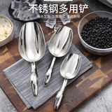 Stainless steel tea shovel teaspoon tea tea spoon small medium large tea shovel tea spoon food shovel ice shovel