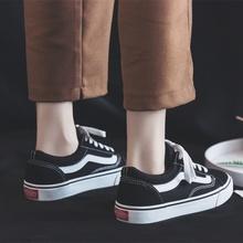 帆布鞋女鞋新款学生韩版加绒鞋子原宿ulzzang百搭黑色万斯板鞋