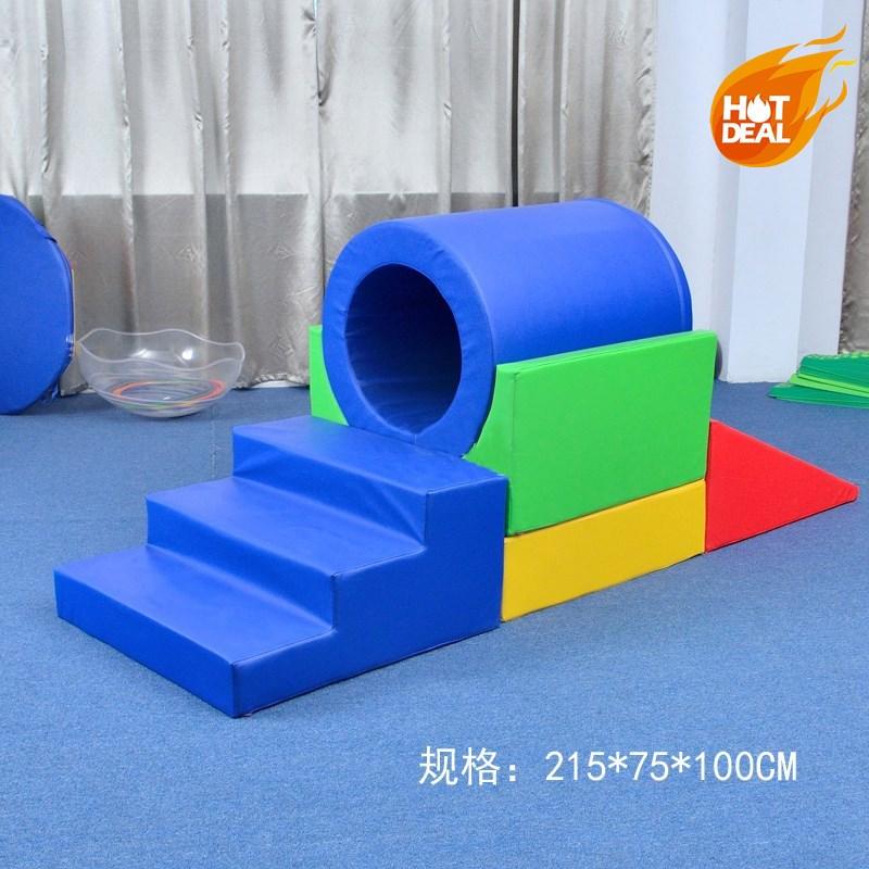 Мягкие ограждения для детей Артикул 591315224673