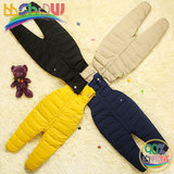 BBshow winter new products two-way pull head zipper opening boys and girls baby down strap jumpsuit