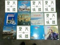Laser de xLD tablet LD Laser DVD DVD grand disque de karaoké excellent doit gagner la chanson Mandarin taïwanais cantonais