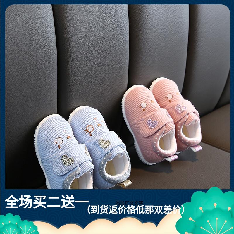 春秋季婴儿鞋子0-1岁2学步鞋软底卡通男宝宝鞋女新生幼儿防滑单鞋