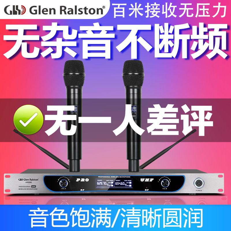 话筒一拖GlenRalston二四八段唱歌
