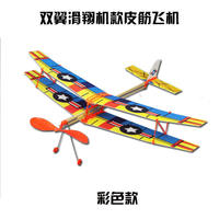 New large single wing Thunder Thunderbird rubber band power aircraft model aircraft model biplane DIY assembly