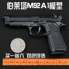 Alloy Empire Cast Metal M92A1 Static Gun Model Toy 1:2.05 Fully Disassembled and Non-Launchable