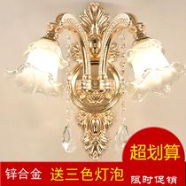 欧式壁灯卧室床头约客厅电视墙壁灯双头过道电池水晶灯带开关