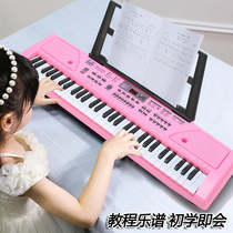 Childrens electronic piano beginner 1-3-6-12 years old 61 key with microphone baby puzzle early teaching music piano toys