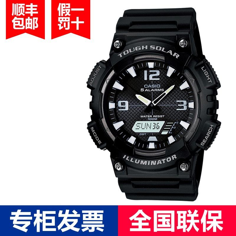 CASIO卡西欧手表男AQ-S810W太阳能运动防水手表卡西欧网红小黑表