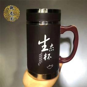 乾龙阁红豆杉杯子老板杯养身水杯男士创意个性实木手工保健杯老人