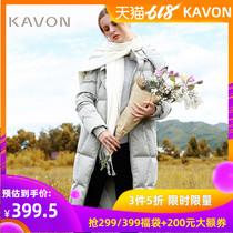 卡汶设计师品牌新款中长款加厚白鸭绒羽绒服女连帽过膝保暖外套冬