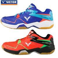 胜利羽毛球鞋男女款超轻victor透气超轻减震耐磨训练运动鞋