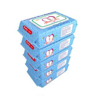 嬰兒濕巾紙巾幼兒新生寶寶手口屁專用10包大包裝特價新款火爆成人