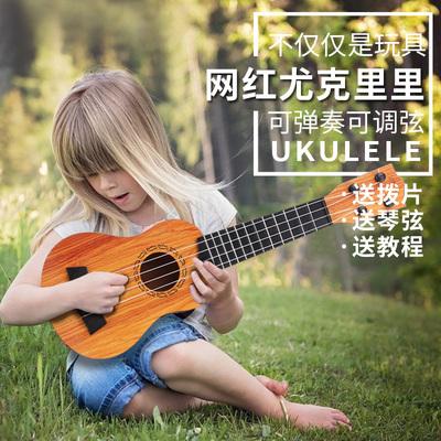 儿童初学者成人音乐吉他 仿真中号尤克里里 乐器琴宝宝塑料玩具