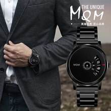 MQM High-end Creative Watch without Pointer Waterproof Quartz Watch