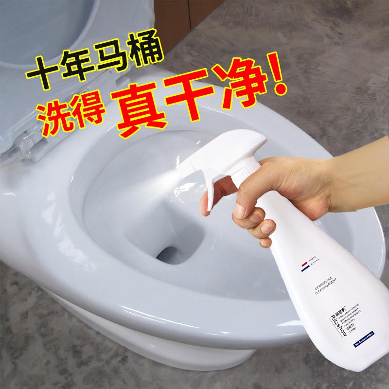 Моющие средства для чистки керамики и фарфора Артикул 582989592057