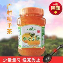 包邮广村蜂蜜柚子茶浆柚子茶酱花果茶果肉饮料茶水果酱奶茶店专用