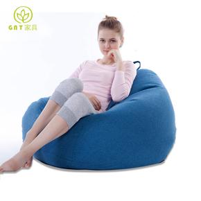韩式创意绒懒人豆袋沙发榻榻米卧室休闲躺椅 休闲布艺沙发可拆洗