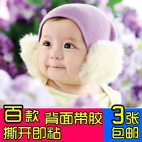 背胶撕开自沾漂亮宝宝海报婴儿画报可爱画像备孕胎教图片墙贴画