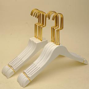女衣架金色挂钩长钩实木衣架白色木衣架长钩服装店纯白色LOGO定制