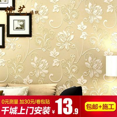 现代简约3D立体田园无纺布墙纸 温馨卧室客厅电视沙发背景墙壁纸