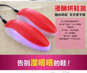 伸缩女糖宝干鞋器烘鞋器暖鞋紫光干鞋器烘鞋器去菌鞋除湿器
