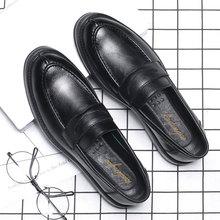 韩版 商务正装 男鞋 套脚鞋 婚礼鞋 西装 布洛克皮鞋 英伦潮鞋 男士 休闲鞋