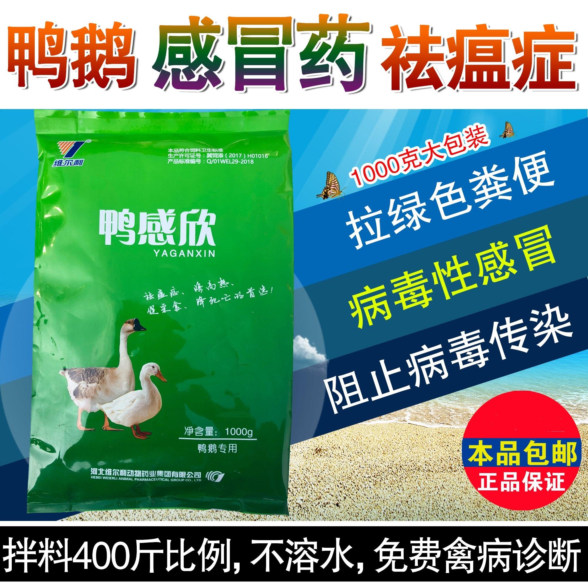 Средства от кашля / Жаропонижающие лекарства Артикул 600001832298