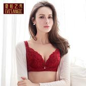 夏娃之秀性感蕾丝调整型胸罩聚拢收副乳女内衣文胸3634