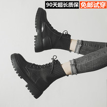 INS Martin Shoe Shoes Summer Breathable New Type of British Wind Thick Bottom Shoes