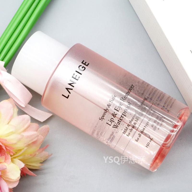 韩国Laneige兰芝清透亮肤洁颜油150ml 深层清洁温和脸部卸妆油