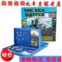 Chess sea ship boat battle board game child intelligence multi-function game chess flag flag war chess chess