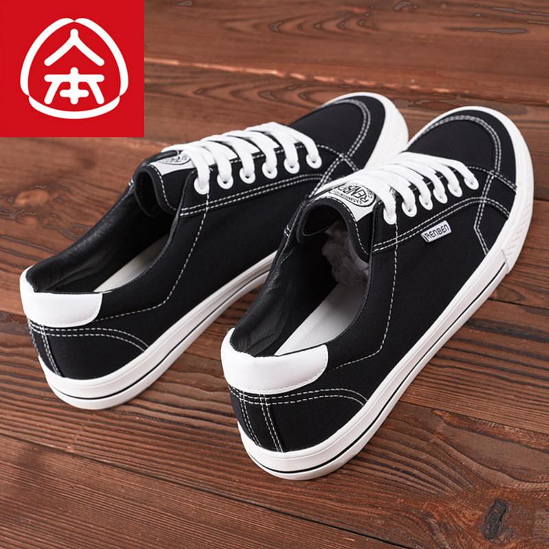 白色黑色鞋
