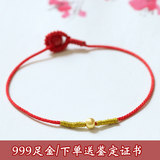 999 Foot Gold Transfer Bead Simple Sexy Female Footrope Gold Red Rope Fine Foot Chain Female Life Year Red Rope Bracelet