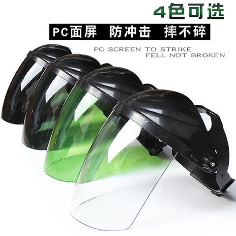头戴式电焊氩弧焊二保焊工专用焊帽防飞溅打磨厨房防油烟透明面罩