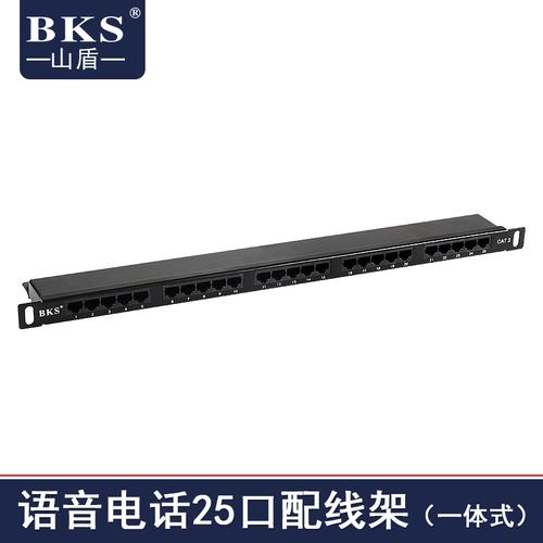 BKS/山盾SD-PR12025UM 25口50对4芯2芯电话线RJ11语音电话配线架