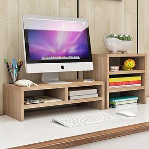 电脑显示器屏增高架底座桌面键盘置物架整理收纳托盘支架子抬加高