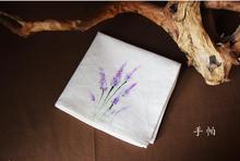 2019钱包手工手绘中国风汉服系列斜跨新品 手帕紫色梦境背包