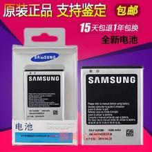 i9103手机原装 i847 i9050 i9105p 相凯三星i9100电池galaxys2
