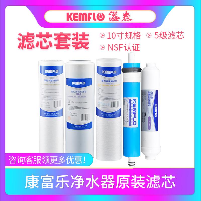 Водоочистители / Фильтры для воды Артикул 582300425322
