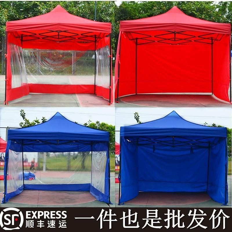 Outdoor activities advertising tents printed on four - foot