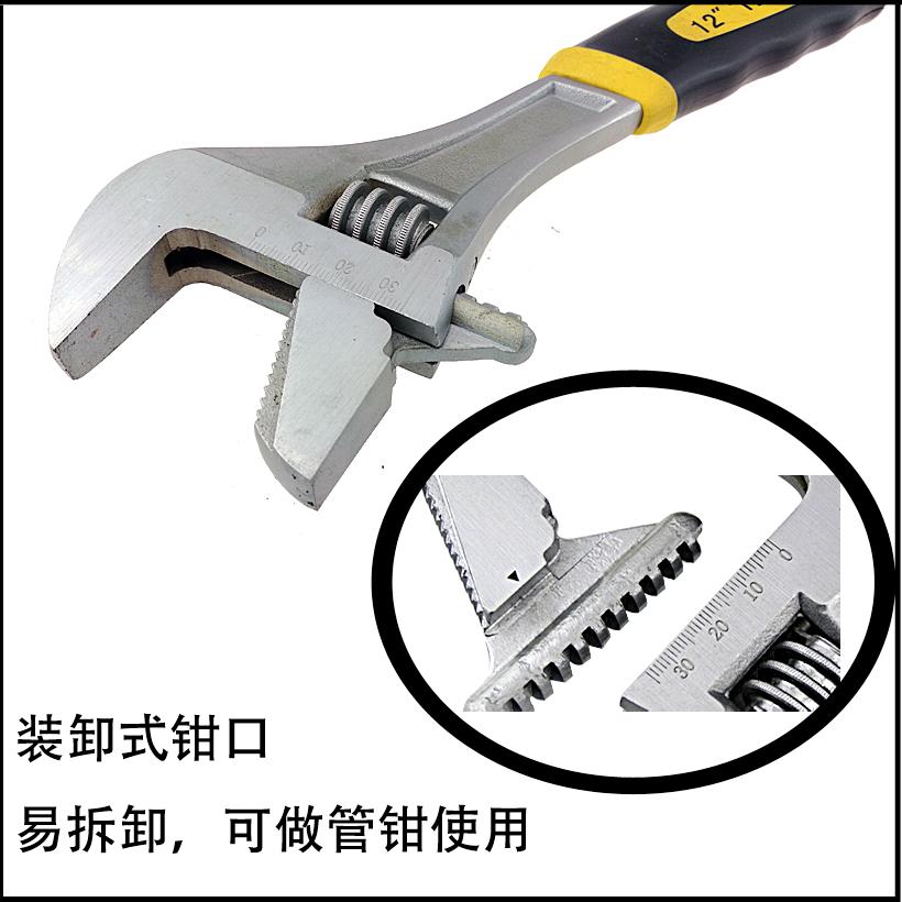东工多功能活动扳手梅管活两用扳手花万能管活两用大开口万用扳手