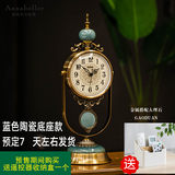 High-end European Lightweight and Luxury Decoration Seat Clock, Desktop Decoration, Arrangement Clock, Living Room Clock, American Seat Clock