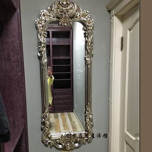 壁挂镜欧式镜复古理发镜子 欧式豪华穿衣镜落地全身试衣镜奢华时尚