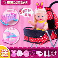 Children's toy cart girl play house stroller with doll baby baby simulation trolley doctor toy