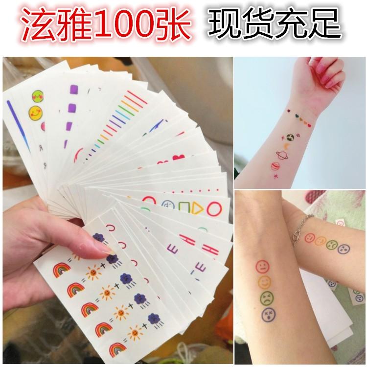 Наклейки-тату / Временные татуировки Артикул 595609484084