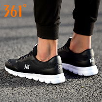 361 mens shoes sports shoes 2019 spring new knit mesh breathable running shoes 361 Degrees casual lightweight running shoes