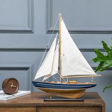 美国木质帆船模型 手工组装船 桌面摆件橱窗装饰 实木仿真工艺船